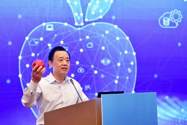 首届全国苹果大数据发展应用高峰论坛在南京举行
