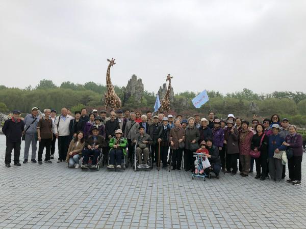 游览北京野生动物园 近距离观赏奇珍异兽——农业农村