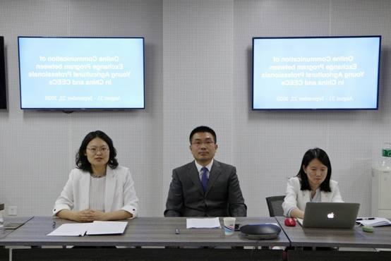 2020年中国-中东欧国家农业青年人才交流月开幕