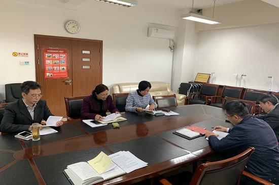 国际交流中心开展理论学习中心组学习