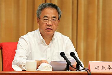 胡春华:大力促进乡村产业振兴