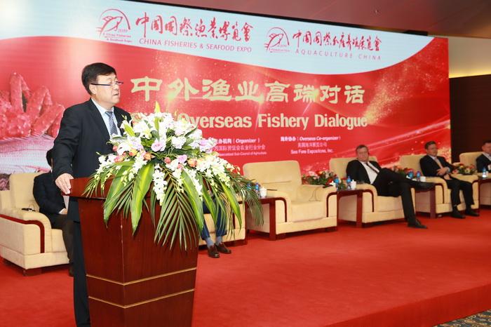 第24届中国国际渔业博览会在青岛举行